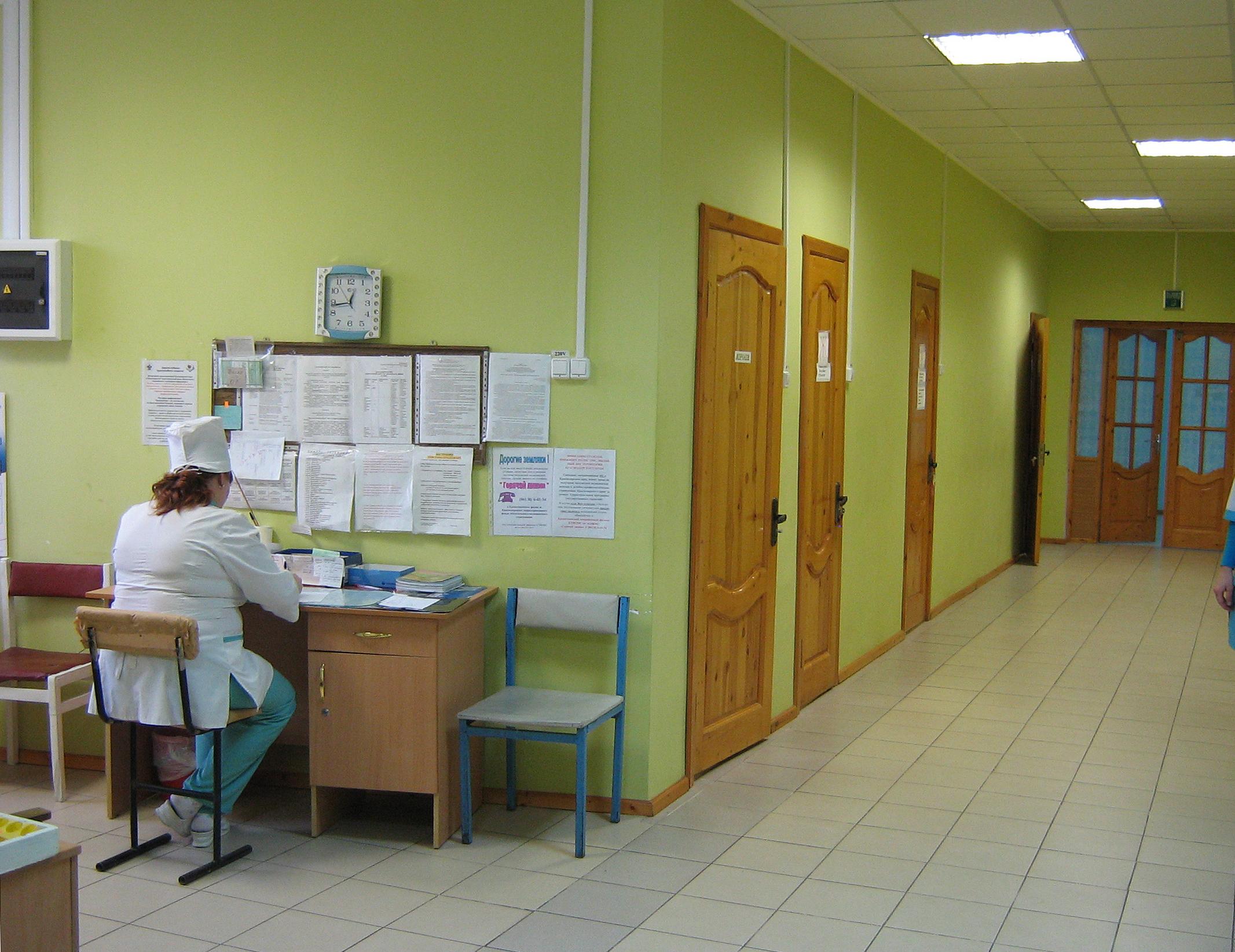 Симферополь врачи урологи отзывы